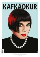 Kafkaokur Dergisi Sayı:47 Ocak 2020