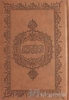 Kur'an-ı Kerim Hafız Boy İnce (Ciltli)