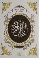 Kur'an-ı Kerim (Orta Boy) (Ciltli)