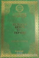 Kur'an-ı Kerim Şifa Tefsiri Cilt: 4 (Ciltli)