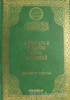 Kur'an-ı Kerim Şifa Tefsiri Cilt: 6 (Ciltli)