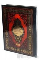 Kuran'ı Kerim ve Meali (5 Özellikli) Rahle Boy - Kod Ayfa085