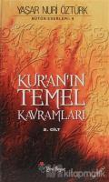 Kur'an'ın Temel Kavramları 2. Cilt (Ciltli)