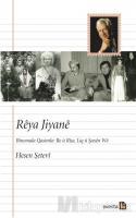 Reya Jiyane