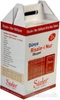 Risale-i Nur Külliyatı Çanta Boy Vinleks (14 Cilt Takım) (Ciltli)