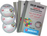 Kolay Arapça Öğrenim Seti (3 Kitap)