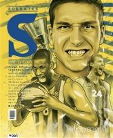 Socrates - Düşünen Spor Dergisi Sayı : 27 Haziran 2017