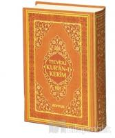 Tecvidli Kur'an-ı Kerim Cami Boy Mühürlü (Kahverengi Kapaklı) (135TR) (Ciltli)