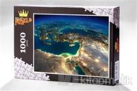 Türkiye Uydu Görüntüsü (1000 Parça) - Ahşap Puzzle Türkiye Serisi - (TR03-M)