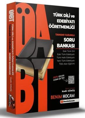 2021 ÖABT Türk Dili ve Edebiyatı Öğretmenliği Tamamı Çözümlü Soru Bank