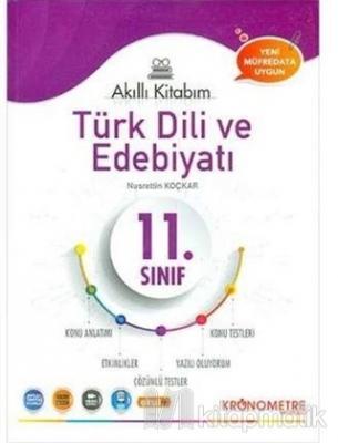 11. Sınıf Türk Dili ve Edebiyatı Akıllı Kitabım