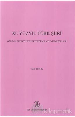 11. Yüzyıl Türk Şiiri
