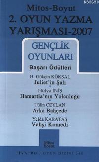 2. Oyun Yazma Yarışması 2007