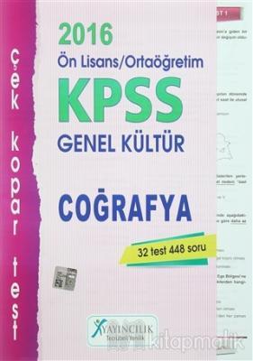 2016 KPSS Ön Lisans / Ortaöğretim Genel Kültür Coğrafya Çek Kopar Test