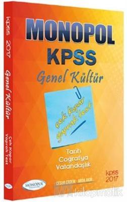 2017 KPSS Genel Kültür Çek Kopar Yaprak Test