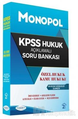 2017 KPSS Hukuk Açıklamalı Soru Bankası