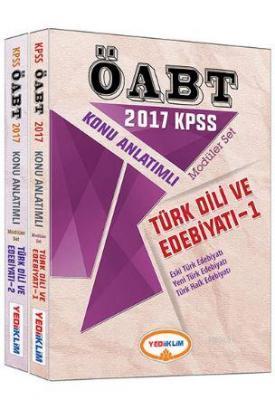 2017 ÖABT Türk Dili ve Edebiyatı Öğretmenliği Konu Anlatımlı Modüler Set
