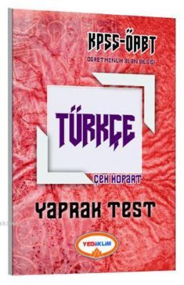 2017 ÖABT Türkçe Öğretmenliği Çek Kopart Yaprak Test