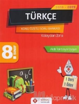 2018 - 2019 8. Sınıf Türkçe Kolaydan Zora Konu Özetli Soru Bankası