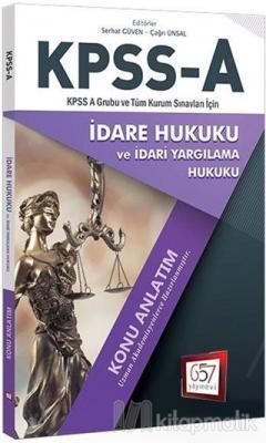 2018 KPSS A Grubu İdare Hukuku Konu Anlatım