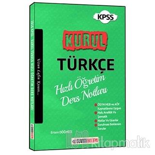 2018 KPSS Kurul Türkçe Hızlı Öğretim Ders Notları