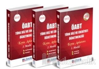 2018 ÖABT Türk Dili ve Edebiyatı Öğretmenliği Konu Anlatımlı Set
