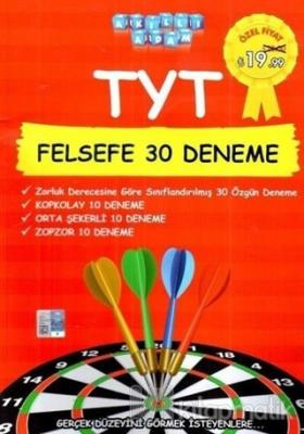 2018 TYT Felsefe 30 Deneme