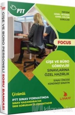 2019/1 PTT Gişe ve Büro Personeli Sınavlarına Özel Hazırlık Focus Soru Bankası
