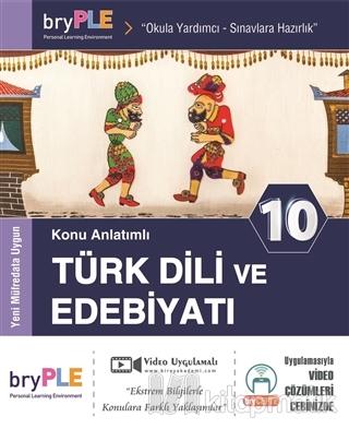 2019 10. Sınıf Türk Dili ve Edebiyatı Konu Anlatımlı