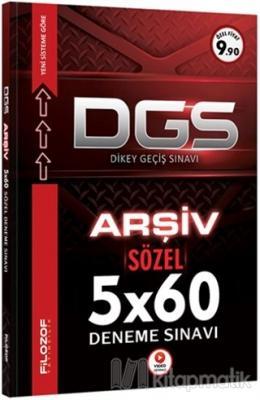 2019 DGS Arşiv Sözel 5x60 Tamamı Video Çözümlü Deneme Sınavı