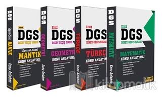 2019 DGS Konu Anlatımlı Modüler Set (4 Kitap)