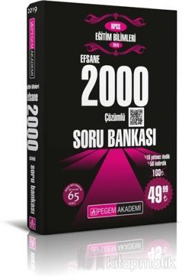 2019 KPSS Eğitim Bilimleri Çözümlü Efsane 2000 Soru Bankası