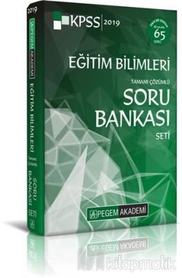 2019 KPSS Eğitim Bilimleri Tamamı Çözümlü Modüler Soru Bankası Seti - 6 Kitap