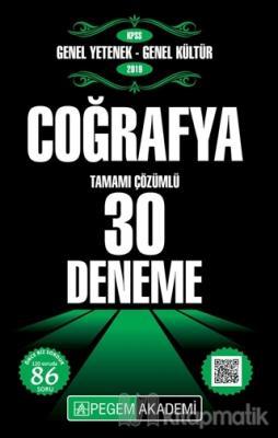 2019 KPSS Genel Yetenek Genel Kültür - Coğrafya Tamamı Çözümlü 30 Deneme