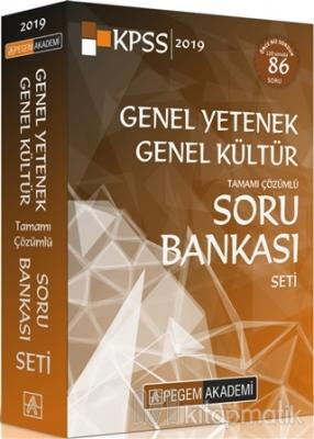 2019 KPSS Genel Yetenek Genel Kültür Tamamı Çözümlü Soru Bankası Seti (5 Kitap Takım)