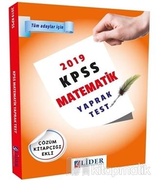 2019 KPSS Matematik Yaprak Test