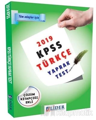 2019 KPSS Türkçe Yaprak Test