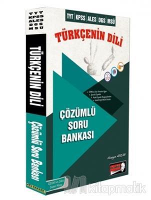 2019 TYT KPSS ALES DGS MSÜ Türkçenin Dili Çözümlü Soru Bankası Hüseyin