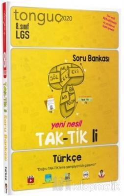 2020 LGS 8. Sınıf Türkçe Yeni Nesil Taktikli Soru Bankası