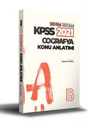 2021 KPSS Coğrafya Konu Anlatımı Bayram Meral