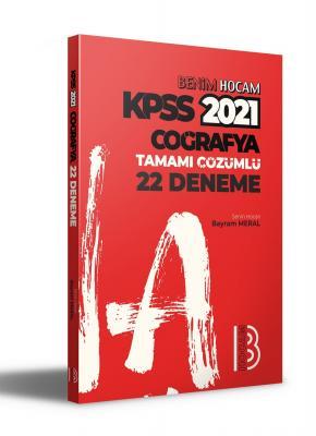 2021 KPSS Coğrafya Tamamı Çözümlü 22 Deneme Bayram Meral