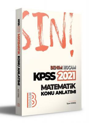 2021 KPSS Matematik Konu Anlatımı İlyas Güneş