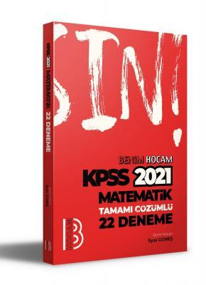 2021 KPSS Matematik Tamamı Çözümlü 22 Deneme İlyas Güneş