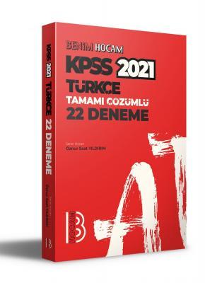 2021 KPSS Türkçe Tamamı Çözümlü 22 Deneme Öznur Saat Yıldırım
