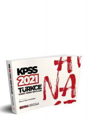 2021 KPSS Türkçe Video Ders Notları Öznur Saat Yıldırım