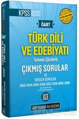 2021 ÖABT Türk Dili ve Edebiyatı Öğretmenliği Tamamı Çözümlü Çıkmış ve