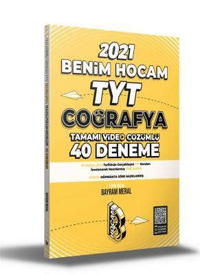 2021 TYT Coğrafya Tamamı Video Çözümlü 40 Deneme Sınavı Bayram Meral