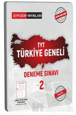 2021 TYT Türkiye Geneli Deneme Sınavı 2 Kolektif