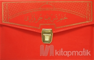 30 Cüz Kur'an-ı Kerim Cami Boy Çantalı (Ayfa047)