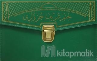 30 Cüz Kur'an-ı Kerim Orta Boy Çantalı